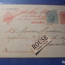 Sellos: SORIA / MEDICINA 1923 POSTAL MANDADA AL DR. FERRAN , DESCUBRIDOR DE LA VACUNA DEL COLERA , TIFUS , . Lote 113270083
