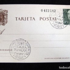 Sellos: ESPAÑA - ENTERO POSTAL 70CTS CON MATASELLO DE MOTRIL - AÑO 1962 - FRANCO. Lote 113319403