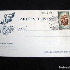 Sellos: ESPAÑA - TARJETA ENTERO POSTAL 70CTS CON MATASELLO - AÑO 1960 - BARCELONA. Lote 113319587