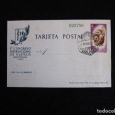 Sellos: ESPAÑA - TARJETA ENTERO POSTAL 3 PTAS CON MATASELLO - AÑO 1960 - BARCELONA. Lote 113319823