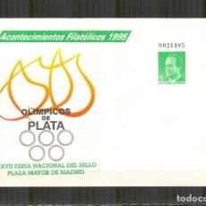 Stamps - SEP 27A ENTERO POSTAL ACONTECIMIENTOS FILATELICOS 1995 FERIA SELLO 95 MADRID NUEVO - 113671335