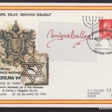 Sellos - SOBRE ENTERO nº13 EXFILNA 89 -PERFORADO -SOBREIMPRESIÓN II EXPOSICIÓN HISPANO ISRAELI , TOLEDO 1994 - 114110263