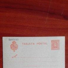 Sellos: ESPAÑA ENTEROPOSTAL EDIFIL 45 ALFONSO XIII SEXTA SERIE TIPO CADETE 1904 - 1905. CATÁLOGO 125 €. Lote 116060131