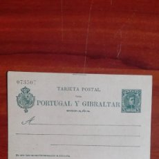 Sellos: ESPAÑA ENTEROPOSTAL EDIFIL 43 ALFONSO XIII QUINTA SERIE TIPO CADETE 1903. Lote 116060795