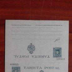 Sellos: ESPAÑA ENTEROPOSTAL EDIFIL 38 ALFONSO XIII PRIMERA SERIE TIPO CADETE IDA Y VUELTA 1901 CATÁLOGO 120 . Lote 116062495