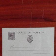 Sellos: ESPAÑA ENTEROPOSTAL EDIFIL 36 ALFONSO XIII NOVENA SERIE TIPO PELÓN 1897 CATÁLOGO 160 € . Lote 116063379