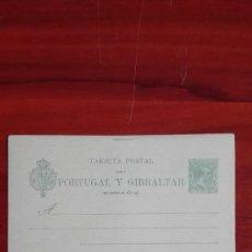Sellos: ESPAÑA ENTEROPOSTAL EDIFIL 34 ALFONSO XIII OCTAVA SERIE TIPO PELÓN 1893 NUEVA. Lote 116064107