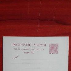 Sellos: ESPAÑA ENTEROPOSTAL EDIFIL 29 ALFONSO XIII QUINTA SERIE TIPO PELÓN AÑO 1890 NUEVA. Lote 116065155