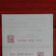 Sellos: ESPAÑA ENTEROPOSTAL EDIFIL 23 ALFONSO XIII SEGUNDA SERIE TIPO PELÓN AÑO 1889 NUEVA CATÁLOGO 100 €. Lote 116066527