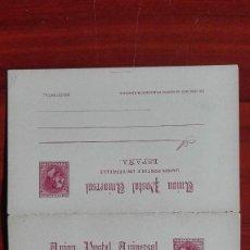 Briefmarken - España Enteropostal Edifil 17 Alfonso XII cuarta serie Ida y vuelta 1884 Nueva - 116067427