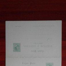 Sellos: ESPAÑA ENTEROPOSTAL EDIFIL 14 ALFONSO XII TERCERA SERIE 1884 IDA Y VUELTA NUEVA. Lote 116068279