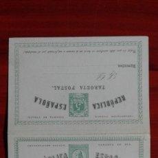 Sellos: ESPAÑA ENTEROPOSTAL EDIFIL 6 MATRONA TERCERA SERIE TIPO G 1873 - 1874 NUEVA. Lote 116071043