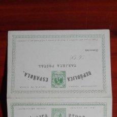 Sellos: ESPAÑA ENTEROPOSTAL EDIFIL 2A MATRONA Y CIFRAS 1873 - 1874 PRIMERA SERIE CATÁLOGO 160 €. Lote 116072159