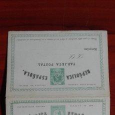 Sellos: ESPAÑA ENTEROPOSTAL EDIFIL 2 MATRONA Y CIFRAS TIPO I 1873 - 1874 IDA Y VUELTA NUEVA. Lote 116072435