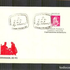 Stamps - SEP 8 ENTERO POSTAL GRANADA 92.1987 MATASELLO FERIA PERFECTO ESTADO - 116952483