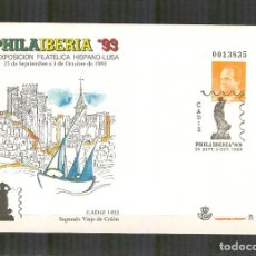 Sellos: SEP 20 ENTERO POSTAL PHILAIBERIA 1993 CADIZ MATASELLADO FERIA. Lote 297153613