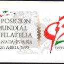 Sellos: TARJETA EXPOSICION MUNDIAL DE FILATELIA GRANADA '92. Lote 136092140