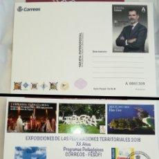 Sellos: ¡NOVEDAD! ESPAÑA TARJETA ENTEROPOSTAL ENTERO POSTAL 2018 TARJETA DE INICIATIVA PRIVADA FESOFI. Lote 118581207