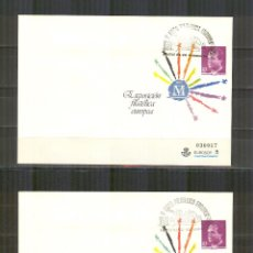 Stamps - SEP 17/18 ENTERO POSTAL EXPOSICION FILATELICA EUROPEA 1992 MADRID.MATASELLADO FERIA - 118819859