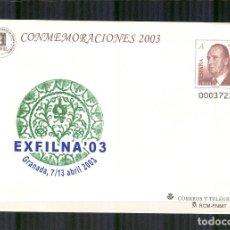 Francobolli: SEP 84 ENTERO POSTAL EXFILNA 2003 GRANADA MUY DIFICIL. Lote 118828027
