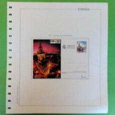 Sellos: EDIFIL 154 TARJETA - ENTERO POSTAL. - EXP. UNIVERSAL DE SEVILLA EXPO'92. (1992). COMPLETA.. Lote 118840719