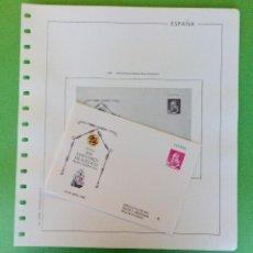Stamps - EDIFIL 12 (2878). SOBRE ENTERO POSTAL. - XIII CERTAMEN FILATÉLICO IBEROAMERICANO. BURGOS. (1989). - 118932623