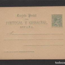Timbres: ENTERO POSTAL ALFONSO XIII TIPO PELÓN 1890 ED Nº 25 (*) 5 C. VERDE . FOTOS DE AMBAS PARTES . Lote 119383971