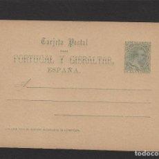 Francobolli: ENTERO POSTAL ALFONSO XIII TIPO PELÓN 1890 ED Nº 25 (*) 5 C. VERDE . FOTOS DE AMBAS PARTES . Lote 119384007