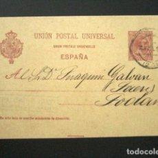 Sellos: ENTERO POSTAL PRIVADO. PALOMO E HIJO, JAÉN. ALFONSO XIII, PELÓN. CIRCULADA 1897. PRIVATIZADO. Lote 126240667