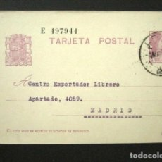 Sellos: ENTERO POSTAL PRIVADO. LIBRERÍA ESCOLAR, LEÓN. II REPÚBLICA 1935. PRIVATIZADO. Lote 126241879