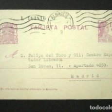 Sellos: ENTERO POSTAL PRIVADO. LIBRERÍA CERVANTES DE F. DEL CAMPO AGUILAR, ALBACETE. 1935. PRIVATIZADO. Lote 126242891