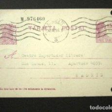 Sellos: ENTERO POSTAL PRIVADO. LIBRERÍA CERVANTES DE F. DEL CAMPO AGUILAR, ALBACETE. 1936. PRIVATIZADO. Lote 126242943