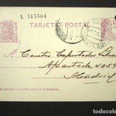 Sellos: ENTERO POSTAL PRIVADO. MANUEL GARCÍA FDEZ, LA EXPOSICIÓN PRENSA. BOAL, ASTURIAS. 1935. PRIVATIZADO. Lote 126242991