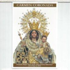 Selos: ENTERO POSTAL TARIFA A MALAGA VIRGEN CARMEN CORONADA. Lote 204055128