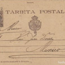 Sellos: ENTERO POSTAL .- TIPO CADETE Nº 37 AÑO 1901. CIRCULADO . Lote 127935347