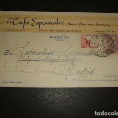 Sellos: PLASENCIA CACERES CAFE ESPAÑOL. Lote 128685479