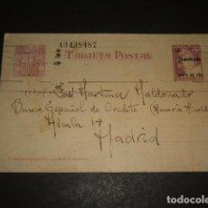 Sellos: ENTERO POSTAL SEGUNDA REPUBLICA CIRCULADO DE BARCELONA A MADRID. Lote 128685587