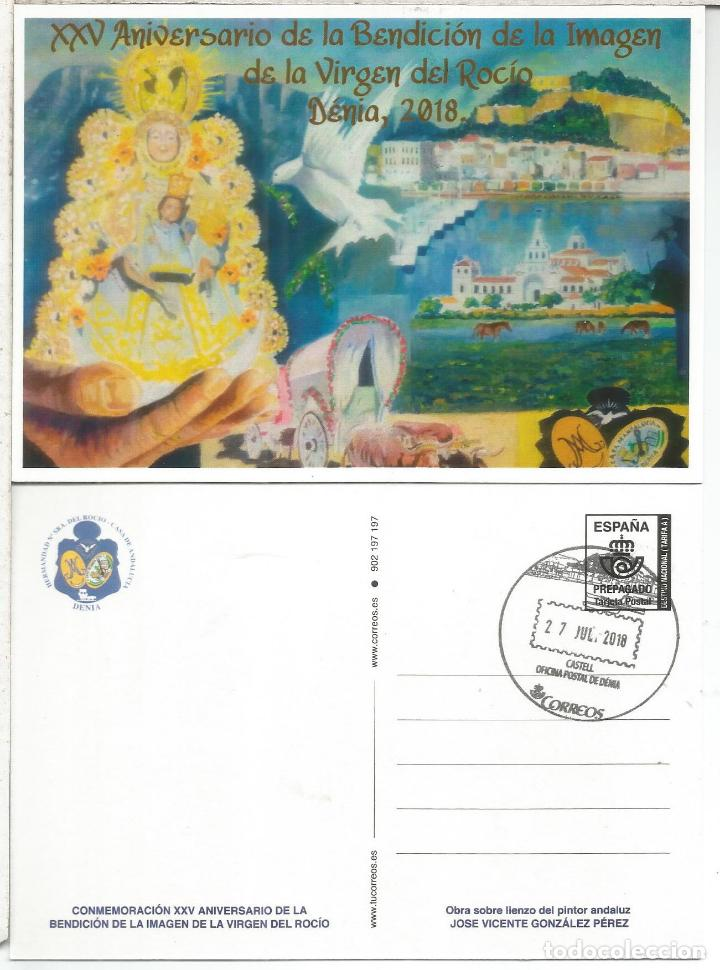 ENTERO POSTAL VIRGEN DEL ROCIO DE DENIA ALICANTE CON MAT TURISTICO (Sellos - España - Entero Postales)