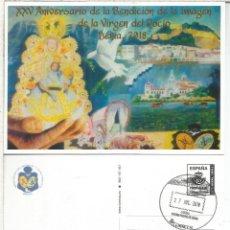 Selos: ENTERO POSTAL VIRGEN DEL ROCIO DE DENIA ALICANTE CON MAT TURISTICO. Lote 185679090