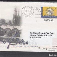 Sellos: ESPAÑA S.E.P. .81 CIRCULADO, FILABARNA 2002, GAUDI, REMITE ANFIL ETIQUETA GRANDE. Lote 131286919