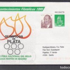 Sellos: ESPAÑA S.E.P. .27A CIRCULADO €, ACONTECIMIENTOS FIL. OLIMPICOS DE PLATA, REMITE ANFIL TAMPON GRANDE. Lote 131290111