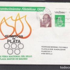 Sellos: ESPAÑA S.E.P. .27A CIRCULADO €, ACONTECIMIENTOS FIL. OLIMPICOS DE PLATA, REMITE ASOCIACION GRANDE. Lote 131290355