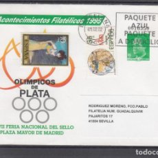 Sellos: ESPAÑA S.E.P. .27A CIRCULADO PTA, ACONTECIMIENTOS FIL. OLIMPICOS DE PLATA, . Lote 131290503