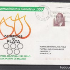 Sellos: ESPAÑA S.E.P. .27A CIRCULADO €, ACONTECIMIENTOS FIL. OLIMPICOS DE PLATA, REMITE ASOCIACION CHICO. Lote 131290663