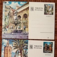 Stamps - TARJETA POSTAL - LOTE 2 TARJETAS - 131891834