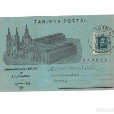 Sellos: SALAMANCA 1925 SEMINARIO PONTIFICIO. Lote 131993478