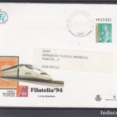 Sellos: ESPAÑA S.E.P. .24 CIRCULADO, FERIA Y EXP. FIL. FILATELIA 94, MADRID. Lote 132637690