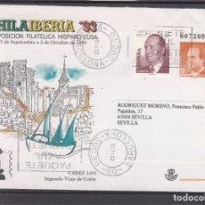 Sellos: ESPAÑA S.E.P. .20 CIRCULADO, II EXP. FIL. HISPANO-LUSA, CADIZ. REMITE ANFIL Y NUMISMATICA. Lote 132642370