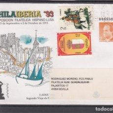 Sellos: ESPAÑA S.E.P. .20 CIRCULADO, II EXP. FIL. HISPANO-LUSA, CADIZ. REMITE ANFIL S. A. (RESTANGULAR). Lote 132642942