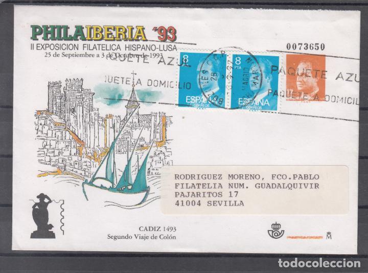 ESPAÑA S.E.P. .20 CIRCULADO, II EXP. FIL. HISPANO-LUSA, CADIZ. REMITE ANFIL (PEQUEÑO CALLE MAYOR) (Sellos - España - Entero Postales)